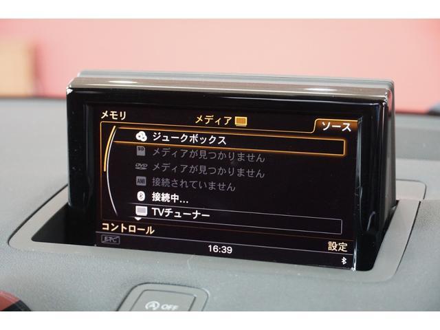 1.0TFSIスポーツ 地デジ付き純正HDDナビ・パーキングセンサー・スマートキー・ドライブレコーダー・ETC・HIDライト(28枚目)