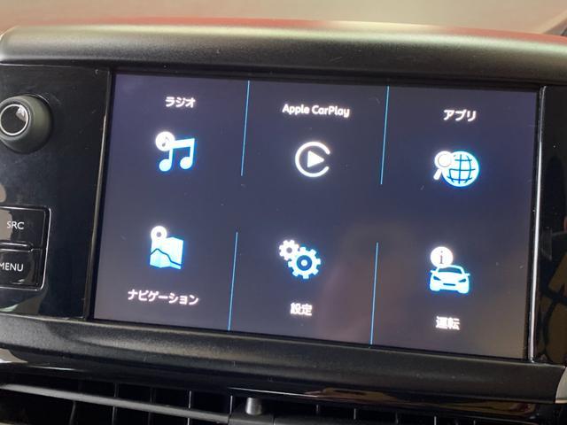 テックパックエディション ワンオーナー・アップルカープレイ・アクティブシティブレーキ・パーキングセンサー・バックカメラ(26枚目)