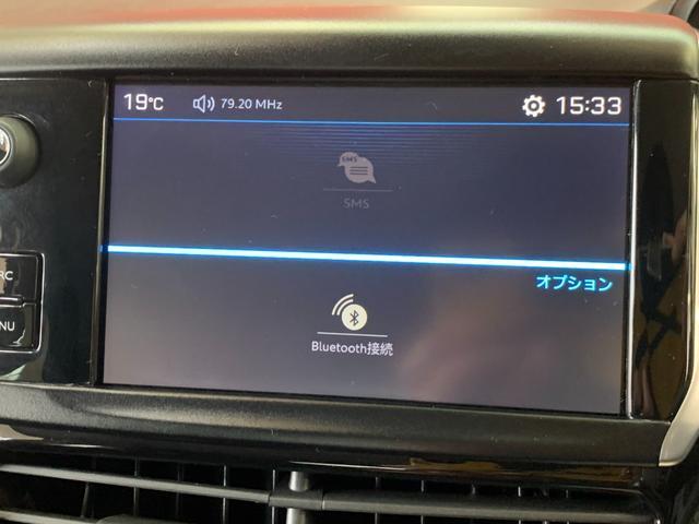 テックパックエディション ワンオーナー・アップルカープレイ・アクティブシティブレーキ・パーキングセンサー・バックカメラ(27枚目)