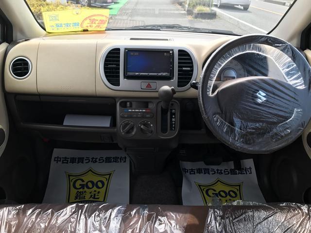 スズキ MRワゴン G アルミ 3年走行距離無制限保証
