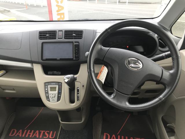 「ダイハツ」「ムーヴ」「コンパクトカー」「静岡県」の中古車22