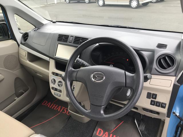 「ダイハツ」「ムーヴ」「コンパクトカー」「静岡県」の中古車11