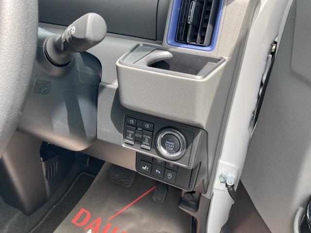 カスタムXセレクション 360度スーパーUVIRカットガラス 格納式シートバックテーブル シートバックポケット 運転席シートリフター チルトステアリング シートヒーター リヤヒーターダクト(18枚目)