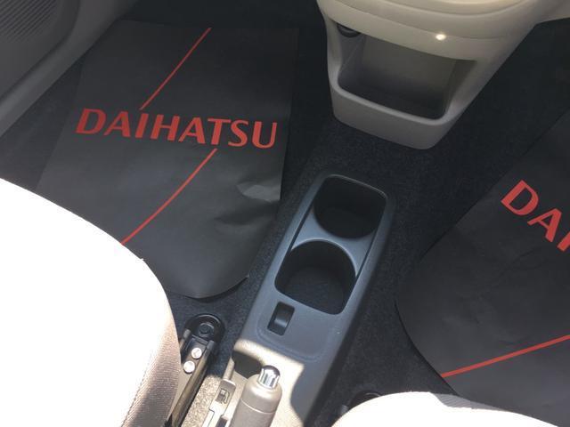 ダイハツ ミライース X SA