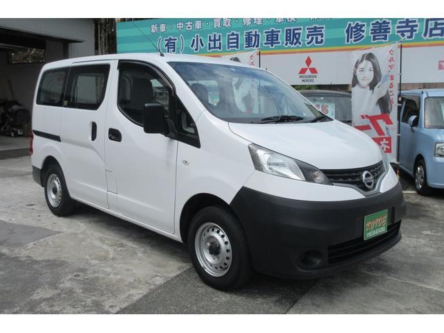 「日産」「NV200バネットバン」「その他」「静岡県」の中古車6