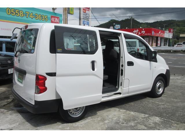 「日産」「NV200バネットバン」「その他」「静岡県」の中古車9
