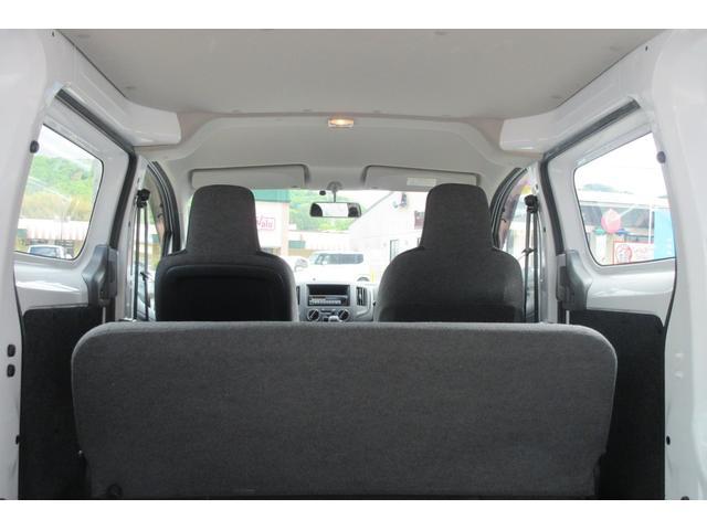 「日産」「NV200バネットバン」「その他」「静岡県」の中古車14