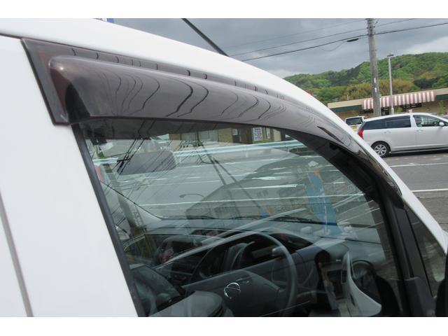 「日産」「NV200バネットバン」「その他」「静岡県」の中古車20
