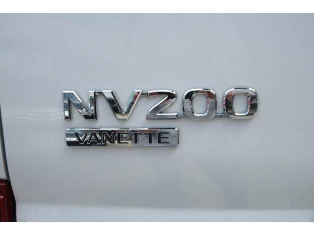 「日産」「NV200バネットバン」「その他」「静岡県」の中古車21
