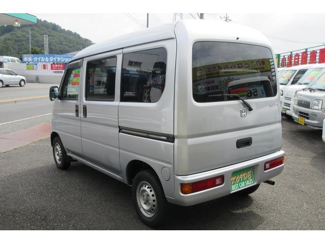 「ホンダ」「アクティバン」「軽自動車」「静岡県」の中古車8
