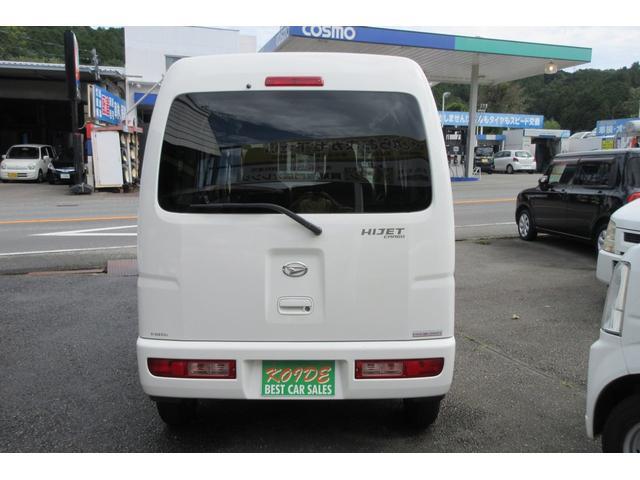 「ダイハツ」「ハイゼットカーゴ」「軽自動車」「静岡県」の中古車3