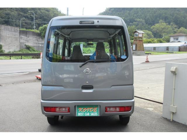 「日産」「NV100クリッパー」「軽自動車」「静岡県」の中古車3