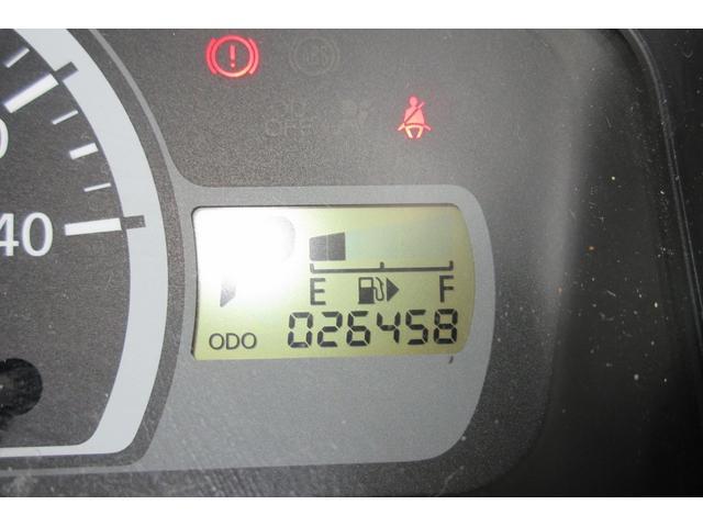 「日産」「NV100クリッパー」「軽自動車」「静岡県」の中古車18