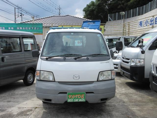 「マツダ」「ボンゴトラック」「トラック」「静岡県」の中古車2