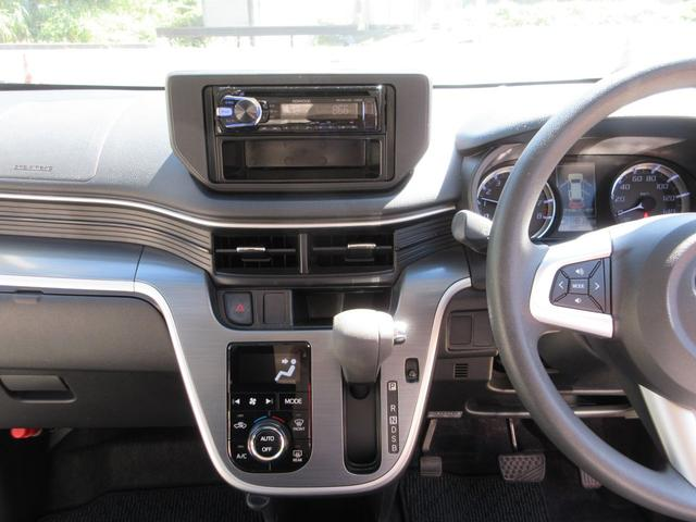「スバル」「ステラ」「コンパクトカー」「静岡県」の中古車10