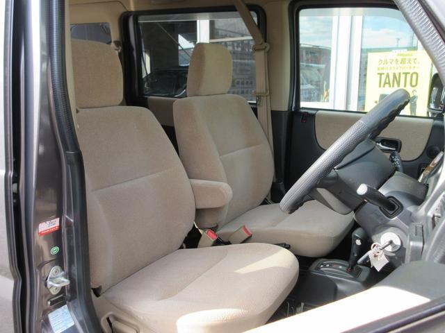 「ホンダ」「バモス」「コンパクトカー」「静岡県」の中古車13