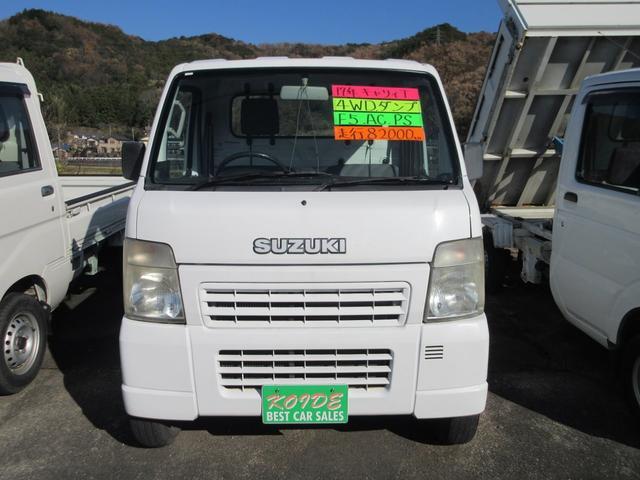 「スズキ」「キャリイトラック」「トラック」「静岡県」の中古車7