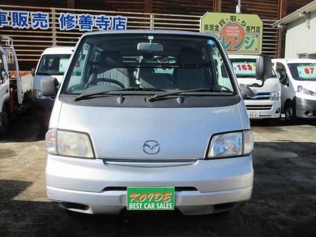 「マツダ」「ボンゴバン」「その他」「静岡県」の中古車2