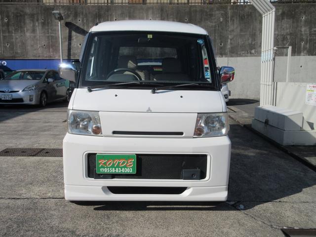 「三菱」「タウンボックス」「コンパクトカー」「静岡県」の中古車2