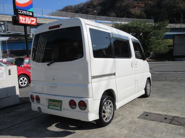 「三菱」「タウンボックス」「コンパクトカー」「静岡県」の中古車7