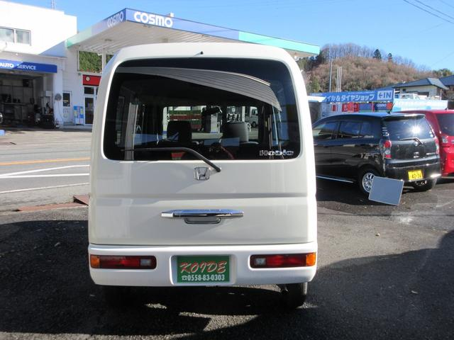 「ホンダ」「アクティバン」「軽自動車」「静岡県」の中古車3
