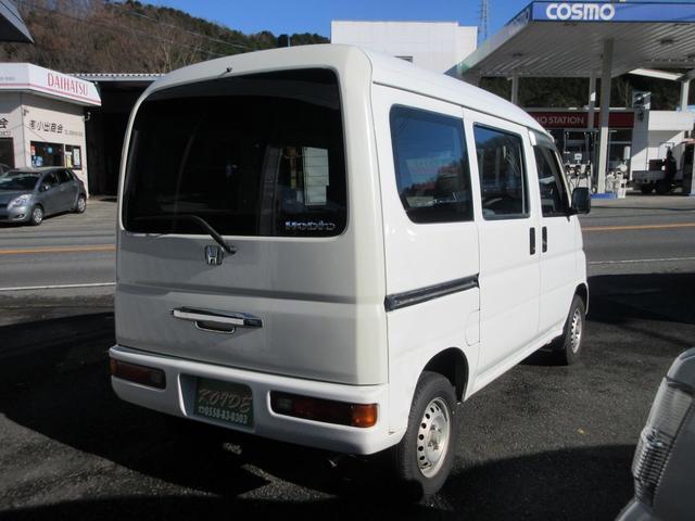 「ホンダ」「アクティバン」「軽自動車」「静岡県」の中古車7