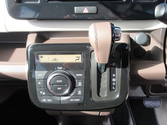 「スズキ」「MRワゴンWit」「コンパクトカー」「静岡県」の中古車10