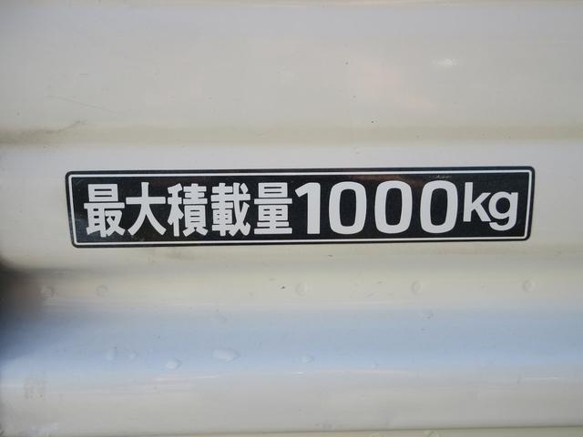 「マツダ」「ボンゴトラック」「トラック」「静岡県」の中古車14