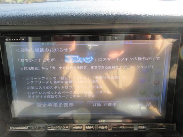 「スズキ」「スペーシア」「コンパクトカー」「静岡県」の中古車10