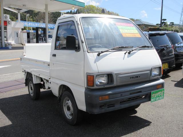 「ダイハツ」「ハイゼットトラック」「トラック」「静岡県」の中古車6