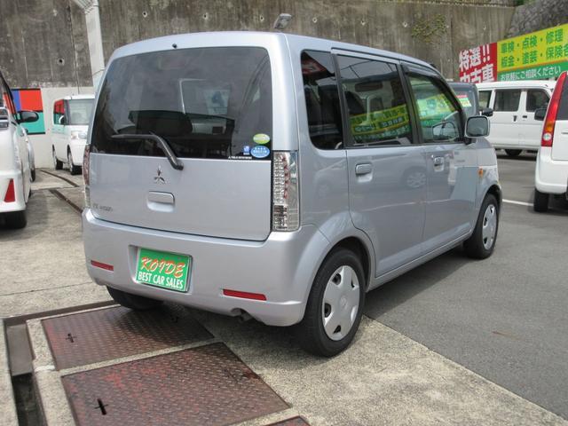 「三菱」「eKワゴン」「コンパクトカー」「静岡県」の中古車8
