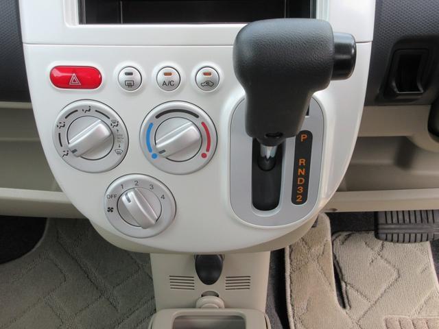 「三菱」「eKワゴン」「コンパクトカー」「静岡県」の中古車12