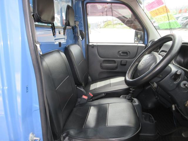 「ホンダ」「アクティトラック」「トラック」「静岡県」の中古車10