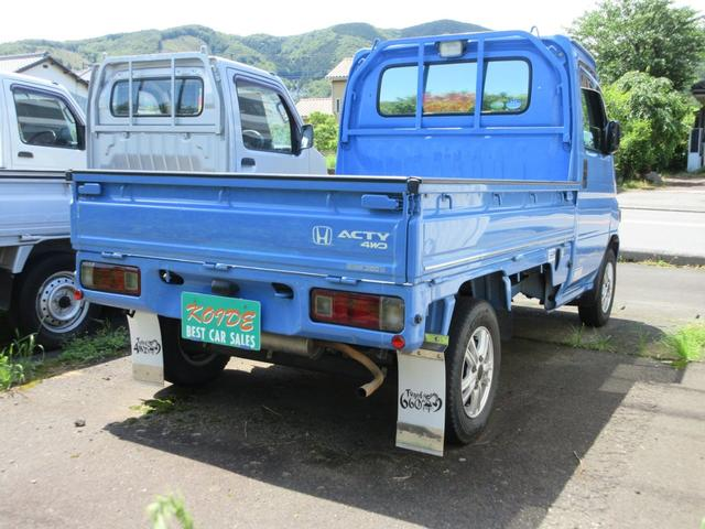 「ホンダ」「アクティトラック」「トラック」「静岡県」の中古車14
