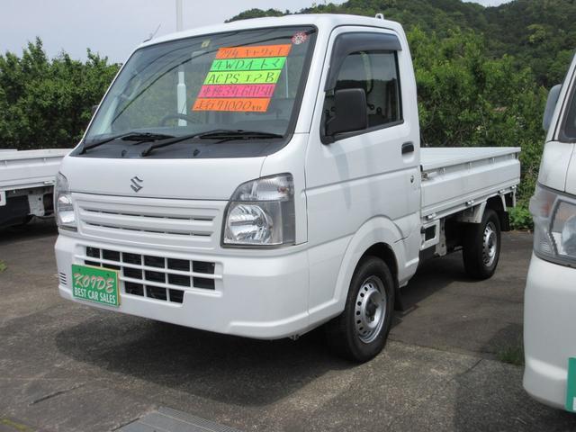 「スズキ」「キャリイトラック」「トラック」「静岡県」の中古車5