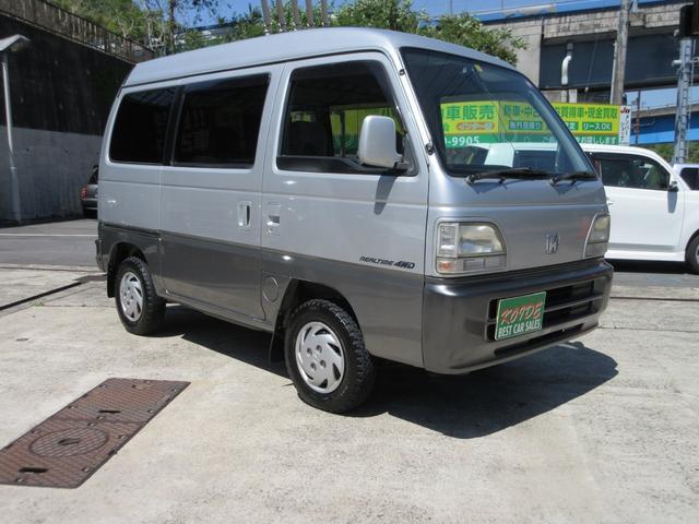 「ホンダ」「ストリート」「コンパクトカー」「静岡県」の中古車6