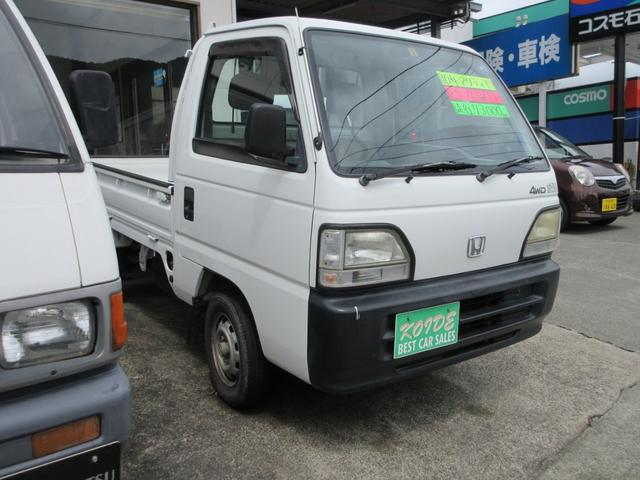 「ホンダ」「アクティトラック」「トラック」「静岡県」の中古車3
