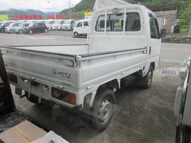 「ホンダ」「アクティトラック」「トラック」「静岡県」の中古車6