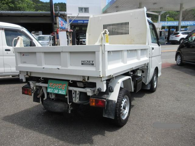 「ダイハツ」「ハイゼットトラック」「トラック」「静岡県」の中古車8