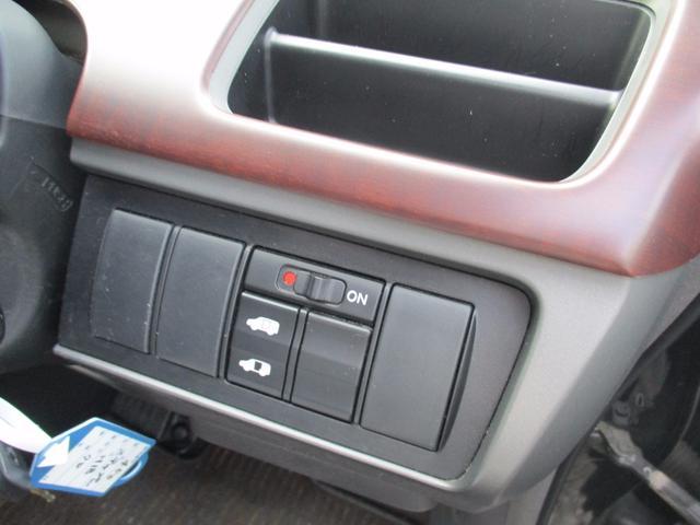 ホンダ ステップワゴン G Lパッケージ 左パワースライドドア