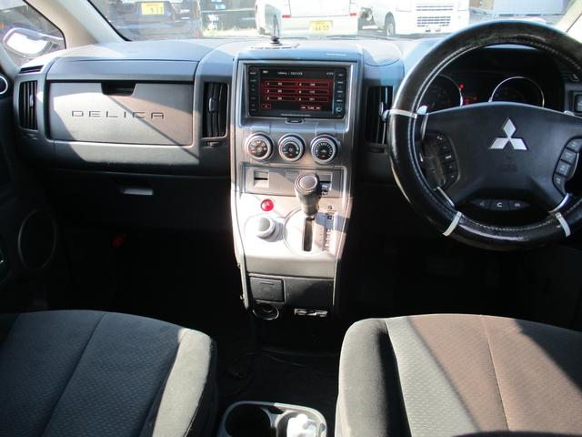 G プレミアム 4WD 両側パワースライド パワーバックドア(12枚目)
