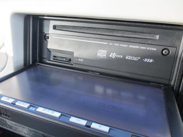 ココアプラスX キーフリー SDナビTV オートエアコン(20枚目)