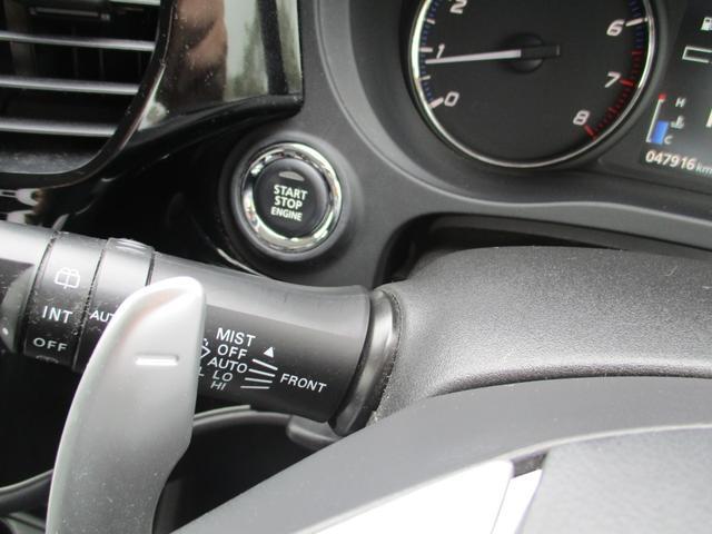 「三菱」「アウトランダー」「SUV・クロカン」「静岡県」の中古車18