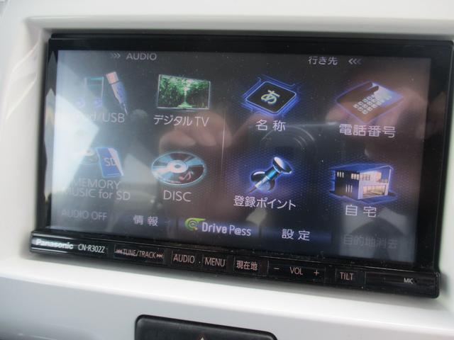 X 衝突被害軽減ブレーキ SDナビ地デジTV ETC(20枚目)