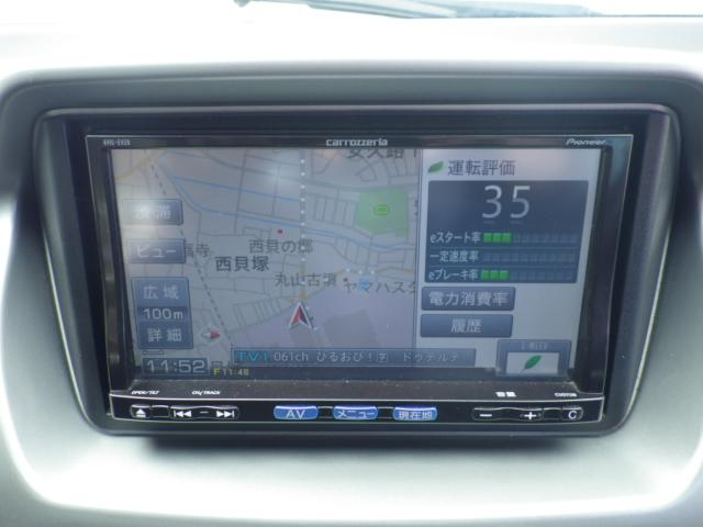 三菱 アイミーブ M ワンオーナー EV車 GOO鑑定車輌