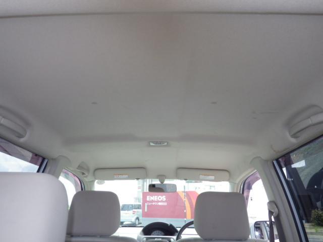 三菱 eKワゴン G GOO鑑定車輌 全国走行距離無制限3年保証付き