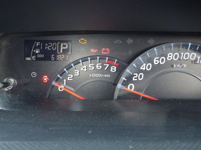 S Qバージョン 全国走行距離無制限3年保証付き(20枚目)
