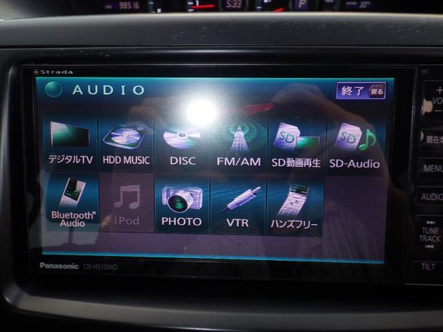 フルセグ・SD挿入・CD・DVD・Bluetooth!