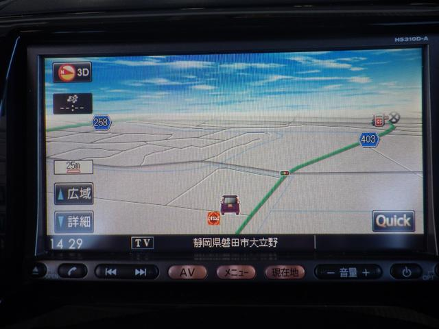 ハイウェイスターターボ 鑑定車輌 全国走行距離無制限3年保証付(13枚目)