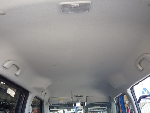ハイウェイスターターボ 鑑定車輌 全国走行距離無制限3年保証付(17枚目)